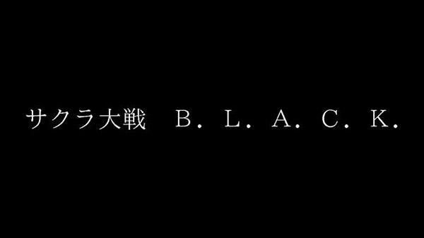 Sakura wars B.L.A.C.K.