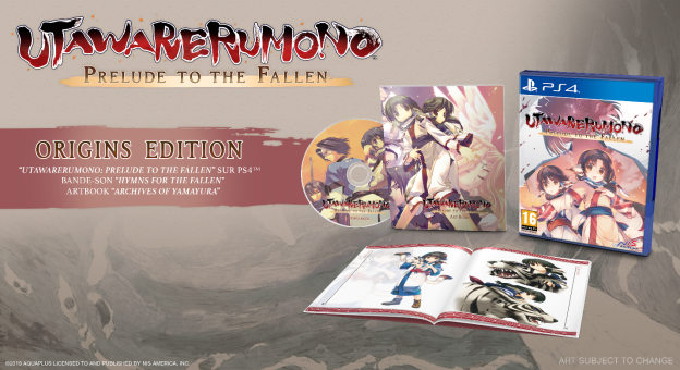 Utawarerumono Prelude to the Fallen Collector