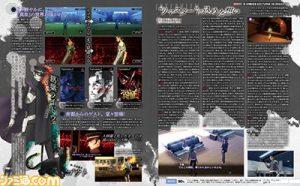Article Famitsu Page 2
