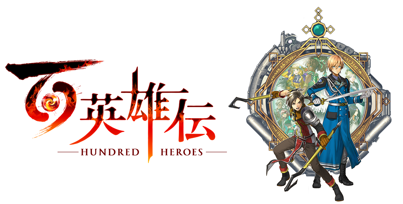 Hundred Heroes