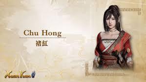 Xuan-Huan Sword VII