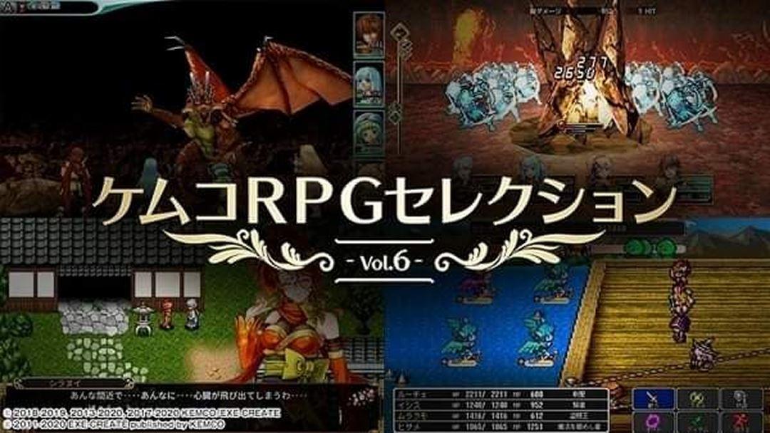 Kemco RPG Selection Vol.6