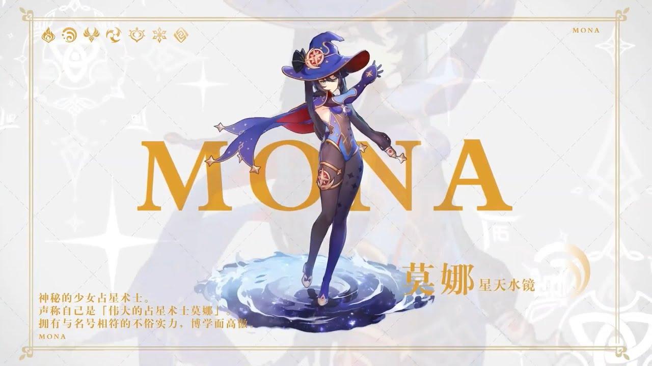Mona Genshin Impact