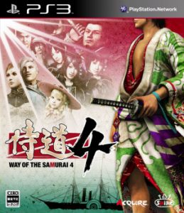 Way of the samuraï 4