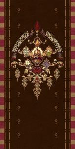 Final Fantasy XVI - Royaume de Dalméquie