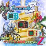Digimon Pendulum Z II