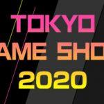 TGS Media Awards 2020