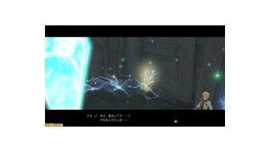 Atelier Ryza 2 : Réaction cristal et Fi