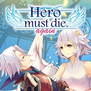 Hero must die