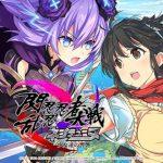 Senran Nin Nin Ninja Taisen Neptune(1)