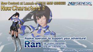 PSO2 : New Genesis Ran